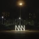 Undertones/NONONO