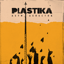 Leti, lepestok/Plastika
