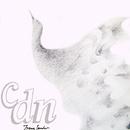 C.D.N./Irena Santor
