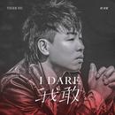 I Dare/Tiger Hu