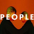 People (feat. Adele Kosman)/LINES