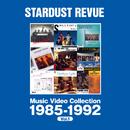 ミュージック・ビデオ・コレクション 1985-1992 (ビデオアルバム)/STARDUST REVUE