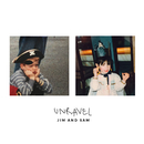 Unravel/Jim and Sam