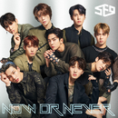 Now or Never/SF9