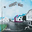 Kasvot Växt: í rokk (Live)/Phish