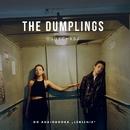 Oddychasz (do audiobooka Lsnienie)/The Dumplings