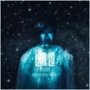 Smok (Dustplastic Remix)/Lari Lu