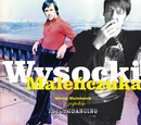 Wysocki Malenczuka/Maciej Malenczuk z zespolem Psychodancing