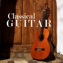 Classical Guitar/Sabicas
