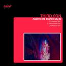 Assimo/Third Son