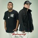 Biyaheng Langit (feat. Rhyne)/Abaddon