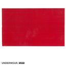 UNDERWEAR (2012 Remaster)/槇原敬之