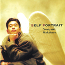 SELF PORTRAIT (2012 Remaster)/槇原 敬之