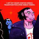 Remixes (Vol. 1)/PBR Streetgang