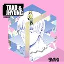 People To Meet/Tako & Jhyung
