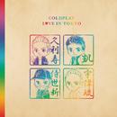 Love In Tokyo/Coldplay