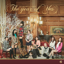 "The year of ""YES/TWICE"