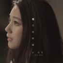 Light Pain/Feanna Wong