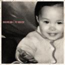 Time Capsule/Charmaine Fong