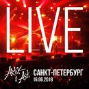 LIVE at A2 Green Concert (Sankt-Petersburg / 16.06.18)/Artik & Asti