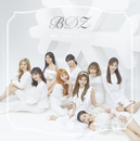 BDZ -Repackage-/TWICE