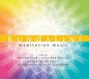 Kundalini Meditation Music/Various Artists