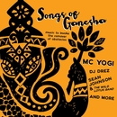 Songs of Ganesha/Various Artists