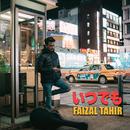 Bisa Aja/Faizal Tahir