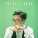 Plastic Love/tofubeats