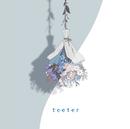 teeter/須田景凪