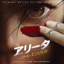 Alita: Battle Angel (Original Motion Picture Soundtrack)/Junkie XL