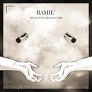 Puskaj po venam sol'/Ramil'