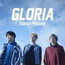 GLORIA/ソナーポケット