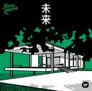 今夜はローリング・ストーン feat. RHYMESTER/NONA REEVES