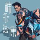 All That Jazz/William So