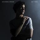 Best Thing/Alexander Stewart
