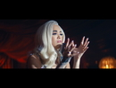 Only Want You (feat. 6LACK)/Rita Ora