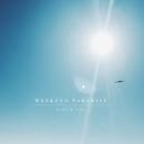 Weekend Paradise feat. Leola/KSUKE