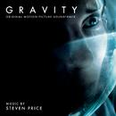 Gravity (Original Motion Picture Soundtrack)/Steven Price
