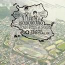 KOBUKURO FAN FESTA 2008~10 YEARS SPECIAL!!!! (LIVE)/コブクロ