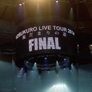 "KOBUKURO LIVE TOUR 2014 ""陽だまりの道"" FINAL at 京セラドーム大阪/コブクロ"