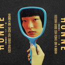 Crying Over You ◐ (feat. RM & BEKA)/HONNE