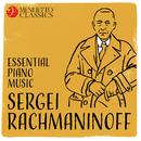 Sergei Rachmaninoff: Essential Piano Music/Various Artists