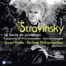 Stravinsky: Le Sacre du printemps/Sir Simon Rattle, Berliner Philharmoniker