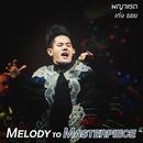 "Pa Ya Rad (From ""Melody to Masterpiece"")/Keng Tachaya"