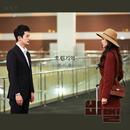 Babel (Original Television Soundtrack)/Park Si Hoo