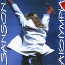 À l'Olympia 89 (Live) [Remastérisé en 2008]/Véronique Sanson