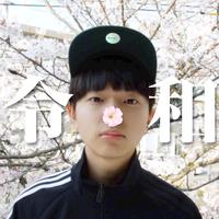 新元号覚え歌/SASUKE