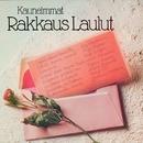 Kauneimmat rakkauslaulut/Various Artists