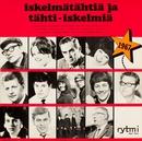 Iskelmätähtiä ja tähti-iskelmiä 1967/Various Artists